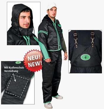 Защитный костюм для фигуранта «Спорт»