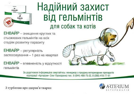 ROYAL CANIN VD GASTRO INTESTINAL JUNIOR GIJ29 корм для